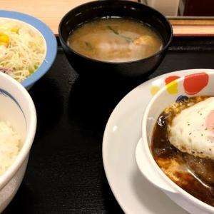 東京で働くタクシー運転手の 1日 仕事ぶりをブログに書いてます