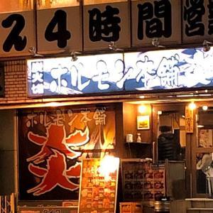 コロナの影響で 深夜はお客さんがいません('Д') 東京で働くタクシー運転手