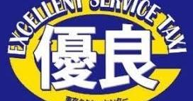 運転手に転職? 東京のタクシー会社に転職 どこの会社がいいのか?