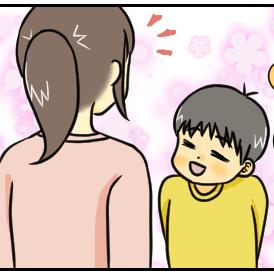 男子から生まれてはじめて花を贈られる