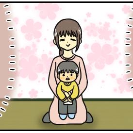 子どもの意思を尊重できる親にはまだなれない