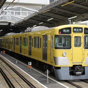西武鉄道 新2000系の模型化プロトタイプを考え(妄想す)る