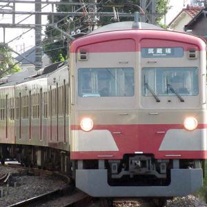 西武鉄道 新101系赤電塗装の並び(多摩川線)