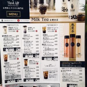 【梅田】TEA 18にタピりに行ってみた