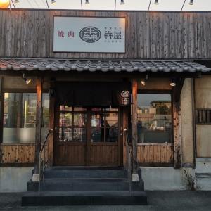 【伊丹】美味しいお肉が食べたい!犇屋(ひしめきや )伊丹店へGo!