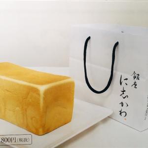 【塚口】ブームに乗っちゃお!!銀座に志かわの高級食パンが身近な場所に!?