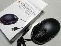 USB 光学式マウスが110円!