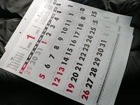 来年のカレンダーを買いました!