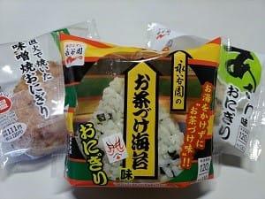 お茶漬け海苔・あさげ・味噌焼