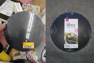 Slate PLATE(スレートプレート)