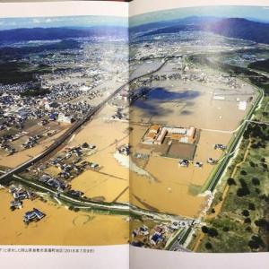 避難行動の4つの指針を実践した兼信 陽二さん:「ドキュメント豪雨災害」谷山宏典氏著