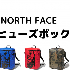 【THE NORTH FACE】BCヒューズボックス2