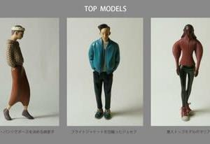COOL氏の人形  「UNKNOWN ASIA 2019」が10月26日(土)27日(日)グランフロント大阪で開催されます。