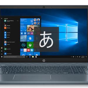 ようやくWindows10のパソコンに更新