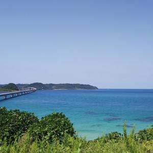 角島へ妻とドライブ