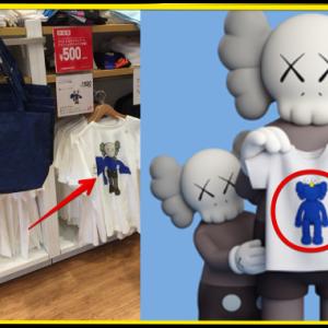 転売目的?カウズのコラボTシャツがユニクロで発売で奪い合いの一方