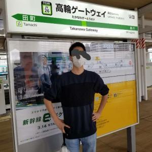 高輪ゲートウェイ駅に行ってきました。