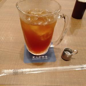 カフェで勉強してきました。