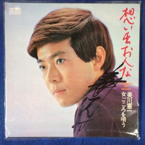 美川憲一「京都エレジー」 ~LP「想い出おんな」より~