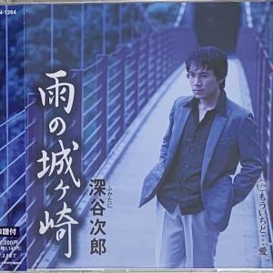 深谷次郎「雨の城ケ崎」【静岡】