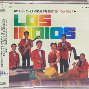 ロス・インディオス「小樽のひとよ」【北海道】