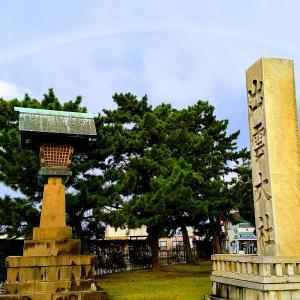 出雲の神さまめぐりの旅【朝の散歩瞑想と虹の祝福】