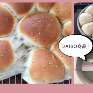 【ダイソー】シリコンケーキ型でちぎりパン(100均だけど200円商品)