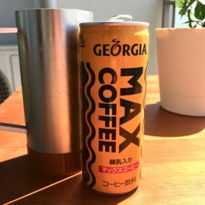 千葉県生まれのMAX COFFEEを無料でGET!【Coke On】アプリ