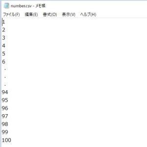 WindowsでもUNIXのhead,tailをPowerShellで実現してテキストを自在に扱おう