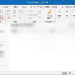 【誤送信対策】Outlookでメールを遅延送信する方法
