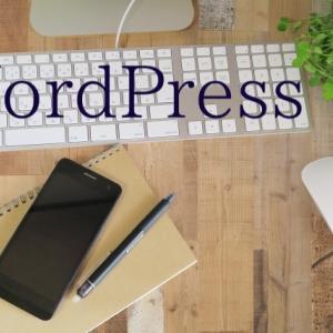 【WordPress設定】ログインユーザーを初期値から変更とサイトに表示されるニックネームを変更しよう