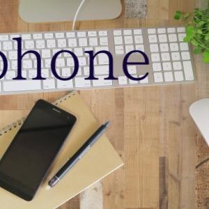 【iphoneの小技】うっかり大事なメモを削除!戻す方法を教えます。