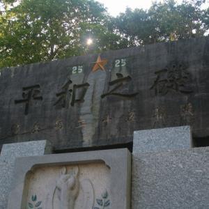豊橋陸軍墓地に行ってきました@愛知県豊橋市