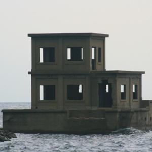 片島魚雷発射試験場跡に行ってきました③@長崎県川棚町