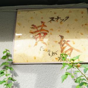西陣京極に行ってきました@京都府京都市
