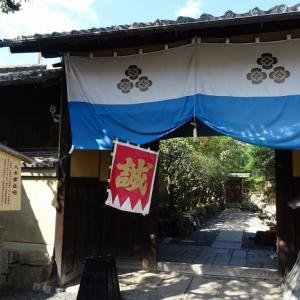 壬生寺に行ってきました@京都府京都市