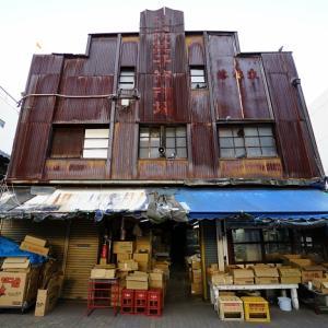 明道町の駄菓子問屋街に行ってきました【愛知県名古屋市】