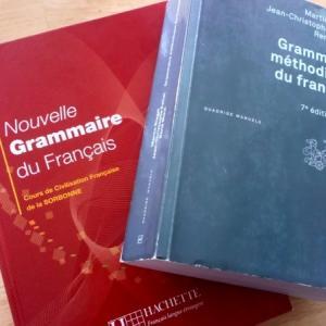 フランス語の作文をどう書くか