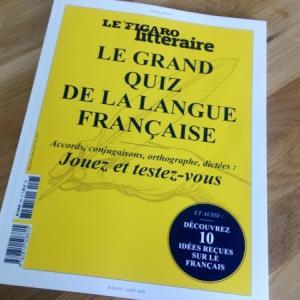 フランス語クイズできるかな