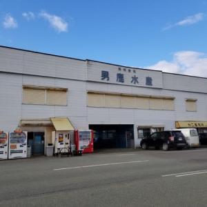 レトロ自販機 男鹿水産 in 秋田県男鹿市  2019.11.4