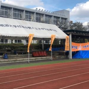地区トップリーグ 東京U-18 順位決定戦
