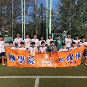 第72回杉並区民体育祭(高校の部) 決勝(11/17) vs. 都立豊多摩高校