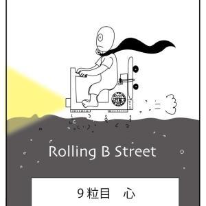 漫画の表紙!