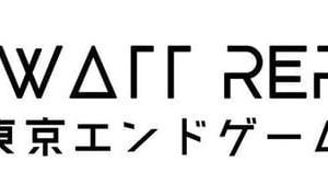 【イベントレポ】『ジゴワットレポート~東京エンドゲーム~』へ参加してきました!