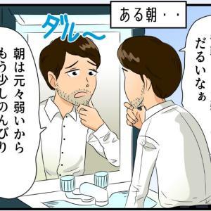 【仙台脱毛】四コマ漫画