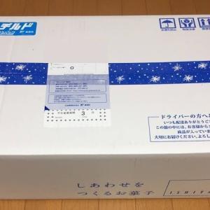石屋製菓のエールBOXがどれぐらい得かを検証!!