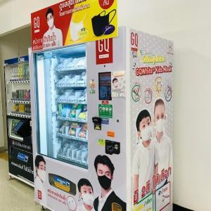 タイは日本より進んでる!?マスクの自動販売機