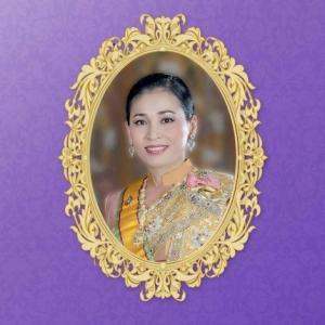 タイの祝日は盛大!!