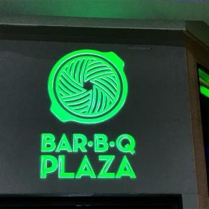Bar B Q Plazaのアレを持って帰れるとは・・・