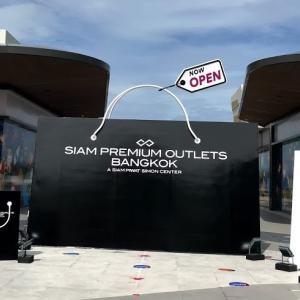 【完全保存版】Siam Premium Outlets(サイアムプレミアムアウトレット)の全貌